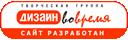 сайт создан ТГ Дизайн вовремя